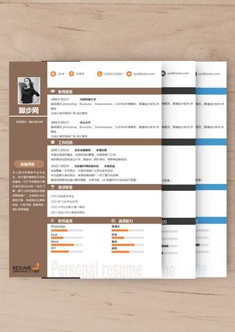 色块突出表格式简历模板0126