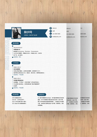 时尚底纹表格框架简历模板0130