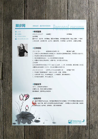 中国风荷花简历模板0154