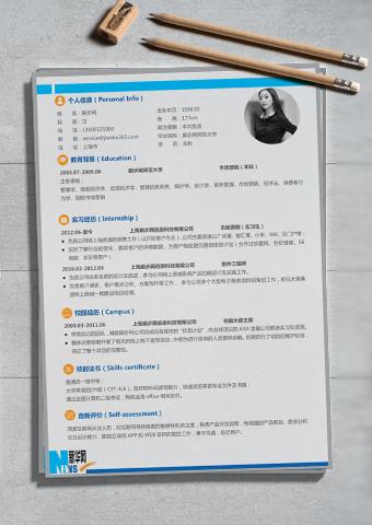 企业定制-新华网041