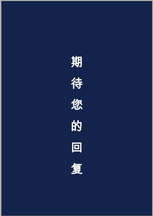 繁花绽放简历套餐0109缩略图0