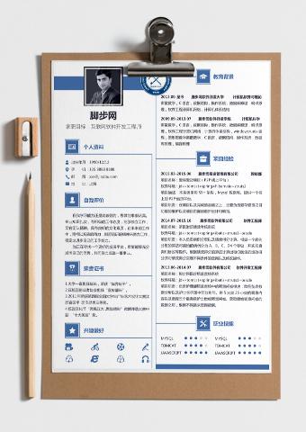 安徽理工大学毕业生简历YX036
