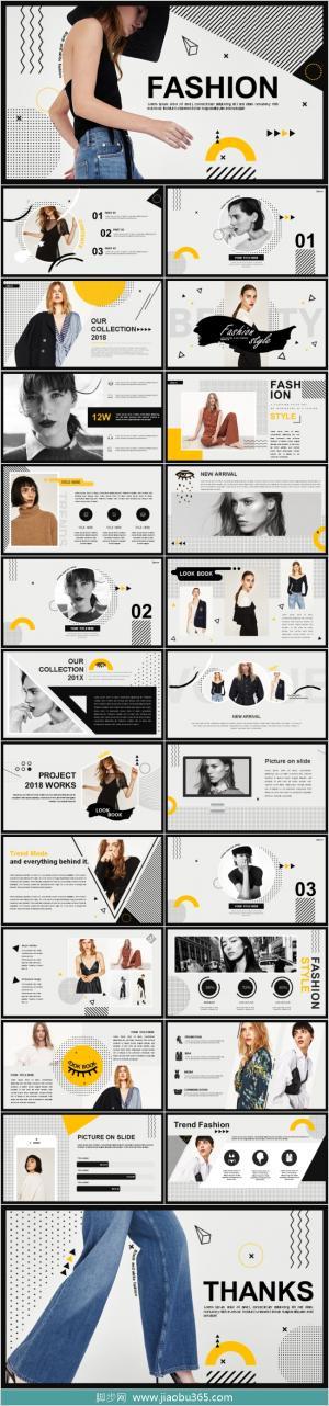 时尚服饰品牌发布产品展示PPT模板